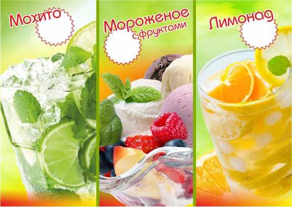 """Новинка в ресторане """"Украина""""!"""